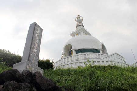 The white stupa and monument at Myohoji temple in Beppu, Japan. Taken in June 2019. Redakční