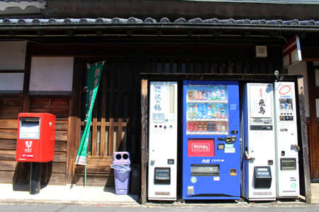 Vending machines and bins in Asuka village of Nara. Taken in September 2019.