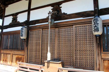 Main altar of Asukadera Temple in Asuka. Taken in September 2019. Editorial