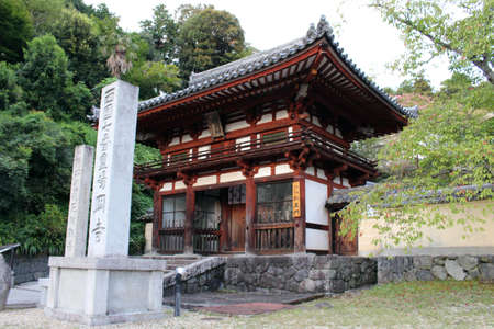 Okadera Temple entrance in Asuka, Nara. Taken in September 2019.