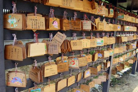 Ema wooden prayer plaque at Kashihara Jingu Temple in Nara, Japan. Taken in September 2019. Editorial