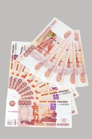 roubles: Russian Ruble. Russian big money. 5000 rubles Stock Photo