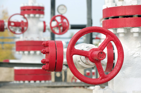 gas distribution: The control gate on gas distribution point