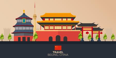 中国への旅行。休暇。道路の旅。観光。旅。図北京市を旅します。モダンなフラット デザイン。中国。北京のスカイライン