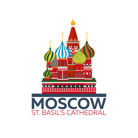 basil's: Moscow. Russia. St. Basils Cathedral.