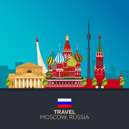 モスクワ。観光。図モスクワ市内を旅行します。モダンなフラット デザイン。モスクワのスカイライン。ロシア  イラスト・ベクター素材