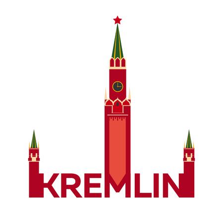 kremlin: Kremlin . Flat design. Moscow kremlin