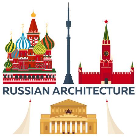 basil's: Russian Architecture. Modern flat design. St. Basils Cathedral. Kremlin Illustration