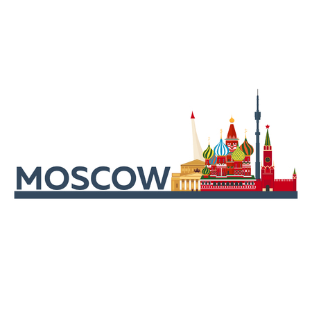 tourism in russia: Moscow. Tourism. Travelling illustration Moscow city. Modern flat design. Moscow skyline. Russia Illustration