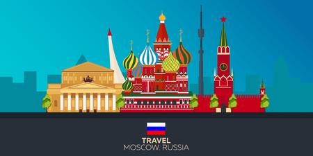 Moscú. Turismo. Viajar por ejemplo la ciudad de Moscú. Moderno diseño plano. perfil de Moscú. Rusia