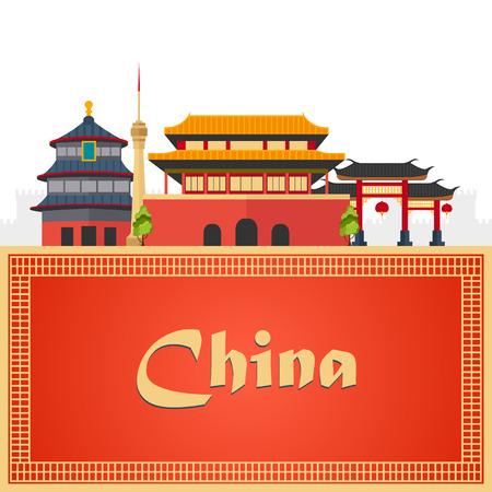 Voyage en Chine. Illustration de voyage. Design plat moderne Vecteurs