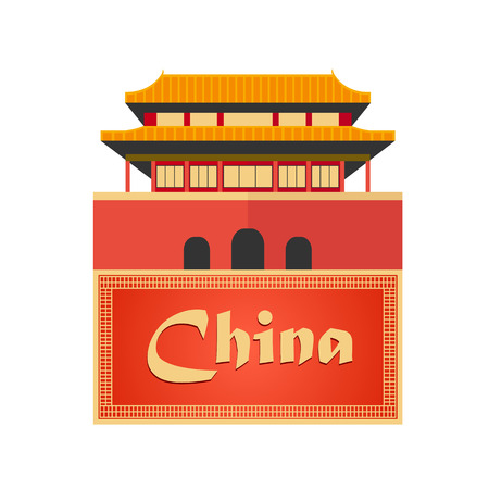 Trip to China. Travelling illustration. Modern flat design