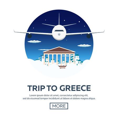 acropolis: Poster Travel to Greece skyline. Acropolis. illustration
