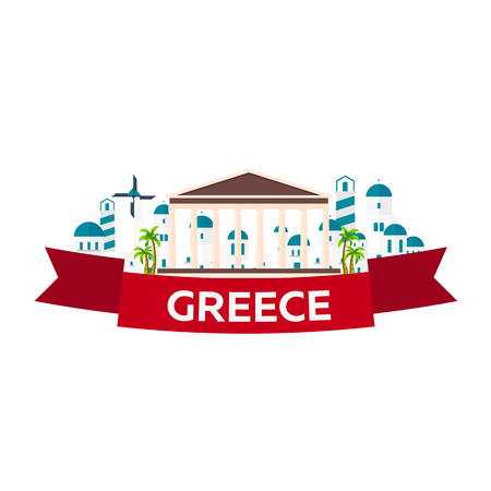 hellenic: Poster Travel to Greece skyline. Acropolis. illustration
