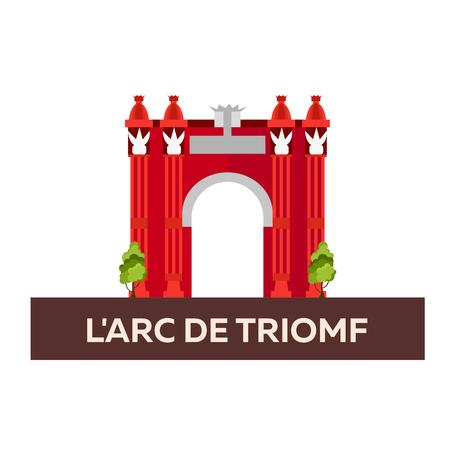 madrid: L arc de triomf. Travel to Spain. Vector illustration