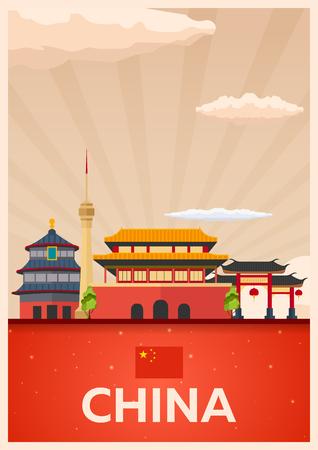 Affiche de voyage en Chine. Vector illustration plate Vecteurs