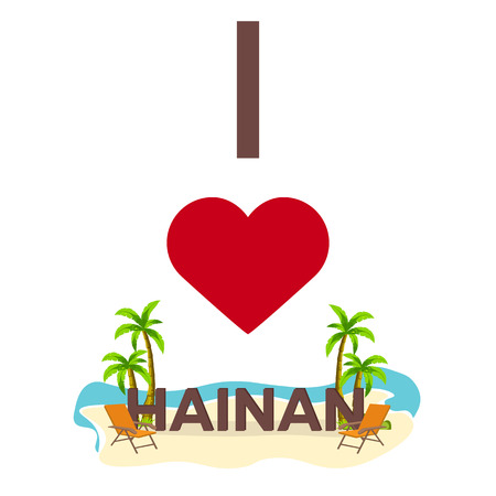 I love Hainan. China. Travel. Palm, summer lounge chair Vector flat illustration 일러스트