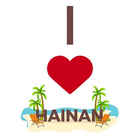 I love Hainan. China. Travel. Palm, summer lounge chair Vector flat illustration Illustration