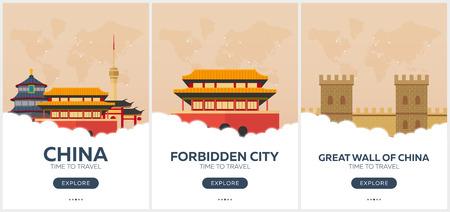 中国。北京。時間旅行に。観光ポスターのセットです。ベクトル フラット図  イラスト・ベクター素材