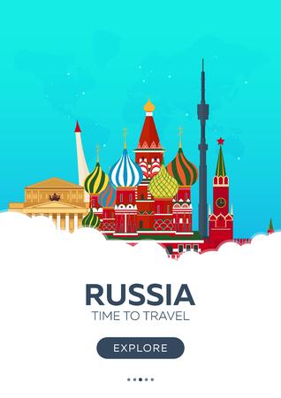ロシア。モスクワ。時間旅行に。旅行ポスター ベクトル フラット図  イラスト・ベクター素材