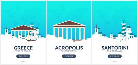 ギリシャ。時間旅行に。観光ポスターのセットです。ベクトル フラット図  イラスト・ベクター素材