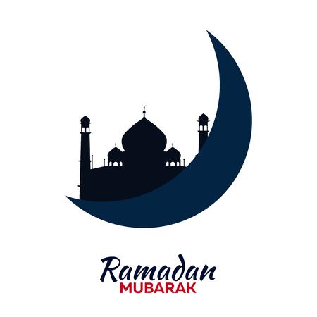 Emblem for Ramadan. Ramadan Kareem. Vector illsutration
