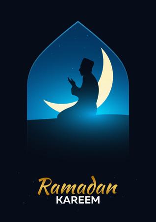 Ramadan kareem ramadan mubarak pray greeting card arabian ramadan kareem ramadan mubarak pray greeting card arabian night with crescent moon m4hsunfo