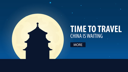 Time to travel. Travel to China. China is waiting. Vector illustration