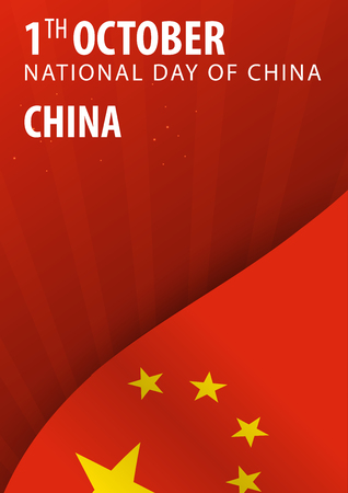 National day of China. Flag and Patriotic Banner. Vector illustration