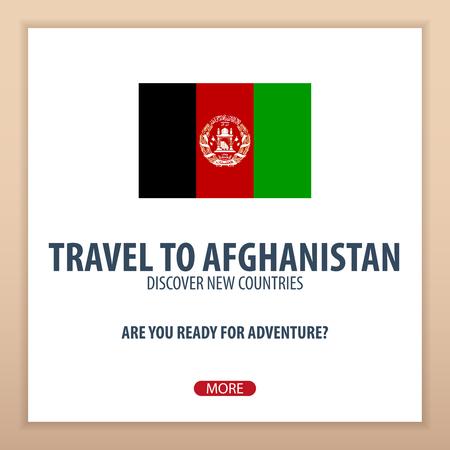 アフガニスタンへの旅行します。発見し、新しい国を探検します。冒険の旅