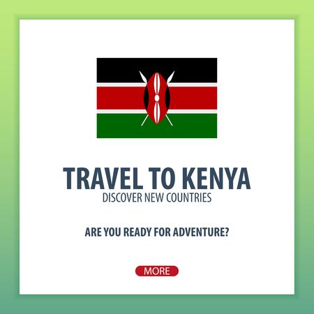 kenya: Travel to Kenya banner.