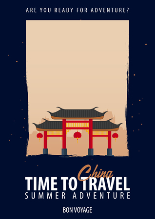 China. Time to Travel. Journey, trip, vacation Your adventure Bon Voyage