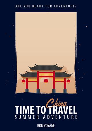 China. Tijd om te reizen. Reis, reis, vakantie Je avontuur Bon Voyage