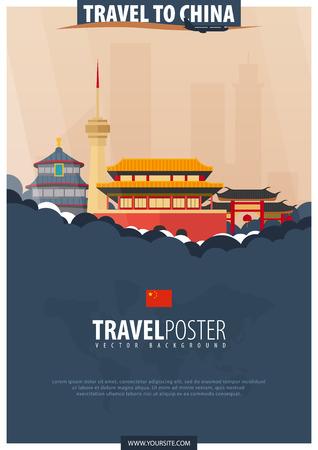 Travel to China. Travel and Tourism poster. Vector flat illustration Reklamní fotografie