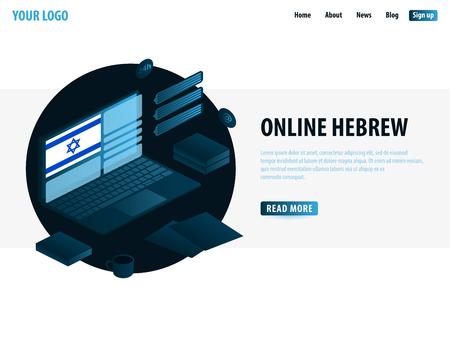 Online Learning Hebrew. Education concept, Online training, specialization, university studies. Isometric vector illustration Vetores