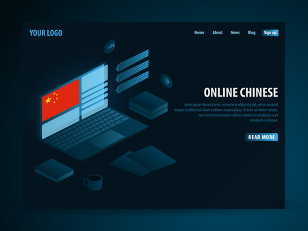 Online Learning Chinese. Education concept, Online training , specialization, university studies. Isometric vector illustration Stock Photo
