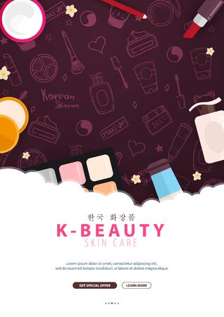 Korean flat cosmetics. K-Beauty banner with hand draw doodle background. Skincare and Makeup. Translation - Korean Cosmetics. Vector Illustration. Illustration