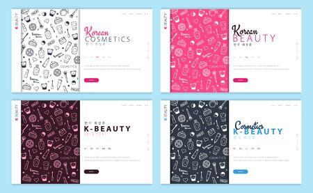Set of Web page design templates for Korean Cosmetics. Modern design vector illustration concept for website and UI or UX. Translation - Korean Cosmetics. Ilustração