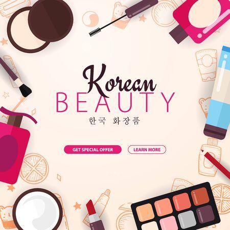 Korean flat cosmetics. K-Beauty banner with hand draw doodle background. Skincare and Makeup. Translation - Korean Cosmetics. Vector Illustration. Ilustração
