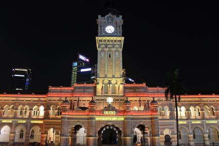 merdeka: Dataran Merdeka Sultan Abdul Samad building Editorial
