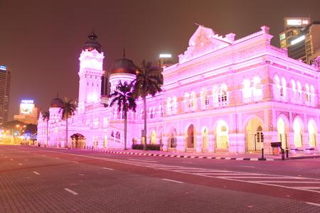 merdeka: Merdeka Square Sultan Abdul Samad building