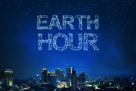 지구 시간은 밤 도시 배경 위의 스카이 라인에 빛에서 별 인사 스톡 콘텐츠 - 71850018