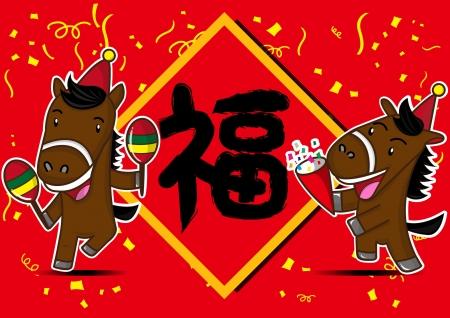 gelukkig maan nieuw jaar en het paard cartoon viering
