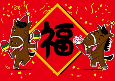 happy lunar new year and the horse cartoon celebration