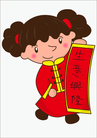 happy lunar new year and the girl cartoon celebration Vector