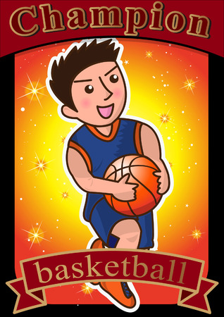slam dunk: cartoon basketball player slam dunk Illustration
