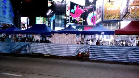 uphold: Umbrella revolution in Hong Kongs Causeway Bay at night Stock Photo
