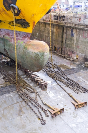 drydock: ship inside a drydock in falmouth