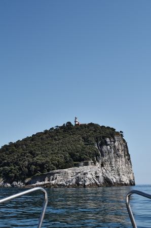 island of tino see from a boat photo