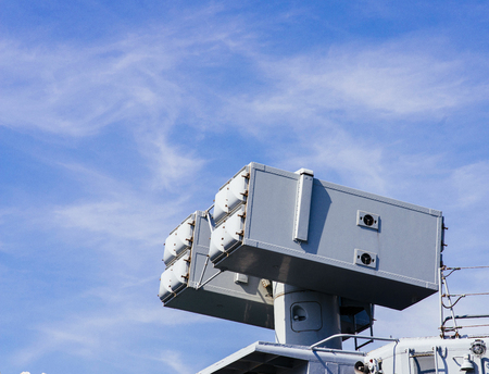 missiles: defense missiles on board a italian frigate